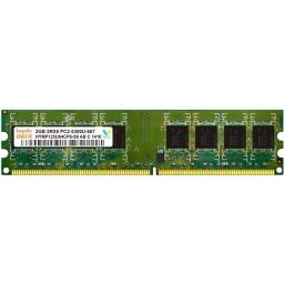 Memoria RAM DDR2 800 2GB pc6400 Pulled