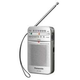 Radio AM/FM Panasonic RF-P50 Con Antena Telescópica Led´s Indicadores Clásica y Portátil